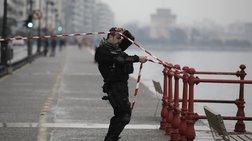 Θεσσαλονίκη: Διαφορικό αυτοκινήτου τελικά το «βλήμα» του Β' Παγκοσμίου