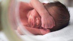 Εφαρμογή  Έλληνα αναλύει το κλάμα του μωρού και το ερμηνεύει