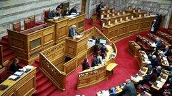 «Παιχνίδια» στη Βουλή με την κυβερνητική πλειοψηφία