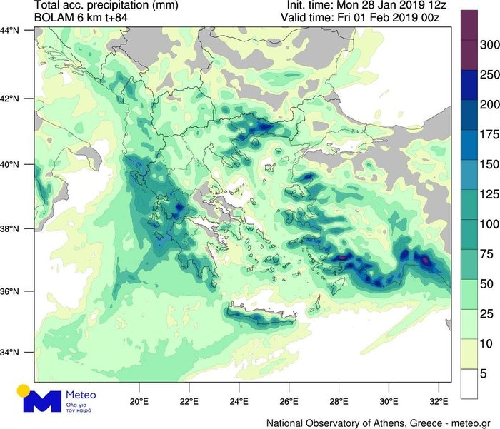 Διαδοχικά κύματα βροχοπτώσεων έως και την Πέμπτη