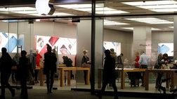 Apple: Η πτώση σε έσοδα και κέρδη ρίχνει τις τιμές των iPhone