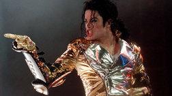 Μαίνεται ο πόλεμος για το ντοκιμαντέρ για τον Μάικλ Τζάκσον