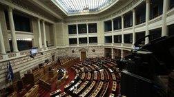 Πέρασε με πλειοψηφία το νομοσχέδιο για την ενίσχυση του ΑΣΕΠ