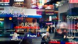 Reuters: Σε χαμηλό εξαμήνου οι αποδόσεις των ελληνικών ομολόγων