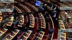 Νέα κοινοβουλευτικά ήθη και πολιτικό σύστημα σε νευρική κρίση