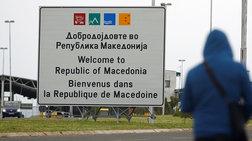 pgdmse-boreia-makedonia-metonomazontai-pinakides-kai-tampeles