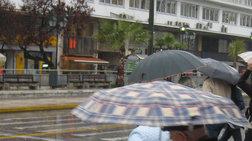 Ο καιρός: Βροχές και καταιγίδες, βελτίωση από το απόγευμα