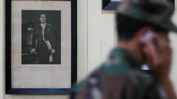 Καταδικάστηκαν έξι πράκτορες του Πινοσέτ για τη δολοφονία Μοντάλβα
