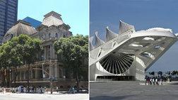 Ρίο ντε Τζανέιρο: Παγκόσμια πρωτεύουσα της αρχιτεκτονικής [Εικόνες]