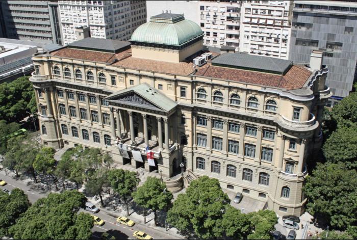 Eθνική Βιβλιοθήκη