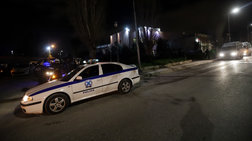 Ληστές χτύπησαν 82χρονη κωφάλαλη στη Χαλκίδα