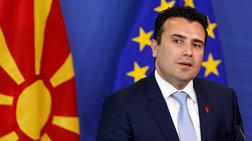 Ζάεφ: «Κανείς δεν μπορεί να αρνηθεί το δικαίωμά να είμαστε Μακεδόνες»