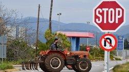 Συλλαλητήριο με τρακτέρ στη Λάρισα ετοιμάζουν αύριο οι αγρότες