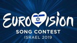 eurovision-50-kallitexnes-zitoun-na-metaferthei-i-diorganwsi-apo-to-israil