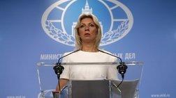 Ρωσικό ΥΠΕΞ:Η Μόσχα διατηρεί τις αμφιβολίες της για τη Συμφωνία των Πρεσπών