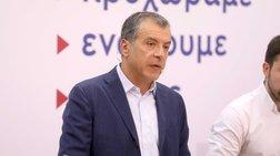 Θεοδωράκης: Δεν μας ενδιαφέρουν Κ.Ο. με 2-3 ή δανεικούς βουλευτές