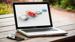 ΕΟΦ: Προσοχή στο προϊόν KANKUSTA DUO που διακινείται μέσω Διαδικτύου