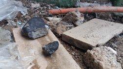 Μετεωρίτης έπεσε στην Κούβα- Βίντεο