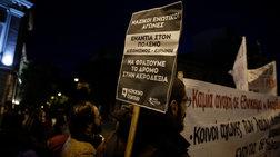 Κλειστό το κέντρο από πορεία της Χρυσής Αυγής & αντιφασιστική