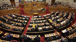 Πολιτική εξίσωση χωρίς λύση οι αλλαγές στον Κανονισμό της Βουλής