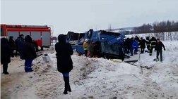 Ρωσία: Τέσσερις νεκροί & 20 τραυματίες σε ανατροπή λεωφορείου