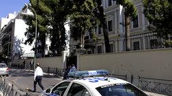 """""""Ντου"""" του Ρουβίκωνα στην ιταλική πρεσβεία στο Κολωνάκι με μπογιές"""
