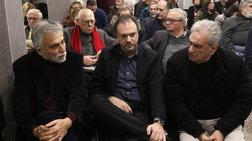 """Η πρώτη συνάντηση της """"Νέας Αρχής"""" σε ξενοδοχείο της Αθήνας"""