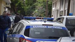Νεκρή βρέθηκε 85χρονη σε κατοικία της Νίκαιας