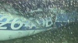 Βρέθηκε σορός στα συντρίμμια του αεροπλάνου που μετέφερε τον Εμιλιάνο Σάλα
