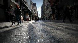 ΙΟΒΕ: Υποχώρηση του δείκτη οικονομικού κλίματος τον Ιανουάριο