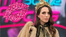 Φωτεινή Τράκα: To τεράστιο καρφί στην Καινούργιου που την είπε «καρναβάλι»