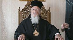 Στο δείπνο Ερντογάν-Τσίπρα και ο Πατριάρχης Βαρθολομαίος