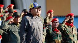 Μαδούρο: Απεχθής και γελοία η έκκληση της Ομάδας της Λίμας