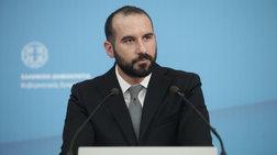 Τζανακόπουλος: Δεν βλέπω τίποτα πολιτικά παράδοξο ή παράλογο