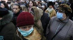 Τους 82 έφτασαν οι νεκροί από τη γρίπη στη Ρουμανία