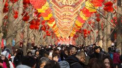 Κινεζική πρωτοχρονιά: Η χρονιά του χοίρου
