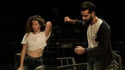 «Οι κάτω απ' τ' αστέρια»: 8 τελευταίες παραστάσεις στο θέατρο Άλφα.Ιδέα