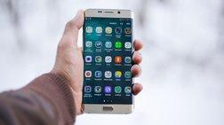 Ξεπεράστηκε το όριο του Terabyte στα κινητά τηλέφωνα