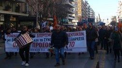 Διαμαρτυρία εκπαιδευτικών φροντιστηρίων για τις αμοιβές τους