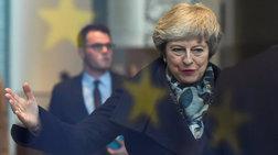 "Brexit: Με ""νέες"" προτάσεις στις Βρυξέλλες η Τ. Μέι την Πέμπτη"