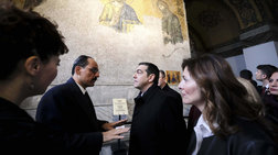 Γαλλικό πρακτορείο: Σπάνια επίσκεψη για Έλληνα ηγέτη στην Αγιά Σοφιά