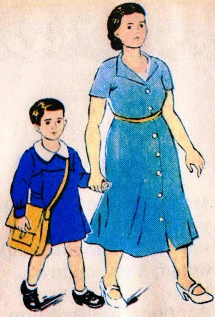 Μητέρα και αγόρι με ποδιά στο αναγνωστικό της Γ' Δημοτικού