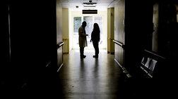 Νέο θύμα της γρίπης: Κατέληξε 49χρονος στα Χανιά