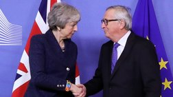 ΕΕ για Brexit: «Όχι» σε τροποποιήσεις - «Ναι» σε νέες συνομιλίες