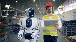 Αντικαθιστούν τα ρομπότ τους ανθρώπους; Τι λέει νέα έρευνα