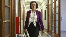 Χρυσοβελώνη: Ο ΣΥΡΙΖΑ είναι κοντά στις ιδέες μου