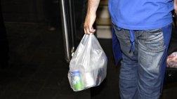 Νέα επίθεση εργοδότη σε βάρος ντελίβερι στη Θεσσαλονίκη