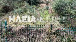Κατολισθήσεις απειλούν τον αρχαιολογικό χώρο της Ολυμπίας