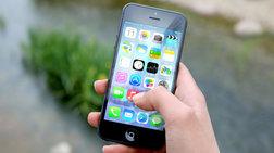 Η Apple κλείνει την «τρύπα» ασφάλειας στο facetime των Iphone