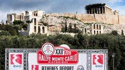 Η ΕΚΟ έκανε πραγματικότητα το Rallye Monte Carlo Historique Athens 2019